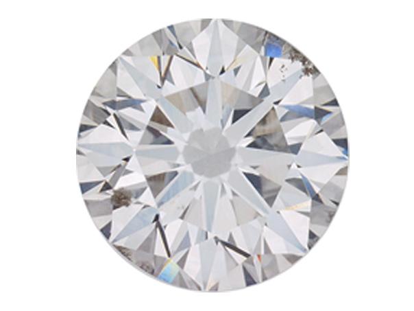 Plus gros diamant synthétique CVD identifié en France